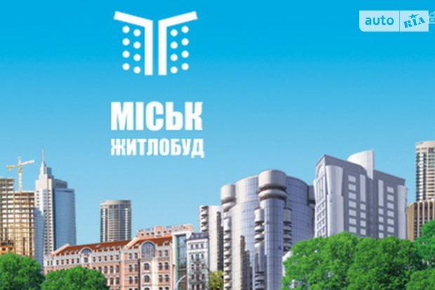 """""""Миськжилбуд"""" намерен строить социальное жилье"""