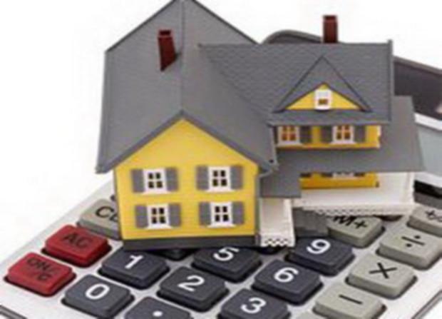 """Налоговая не будет """"плюсовать"""" недвижимость"""