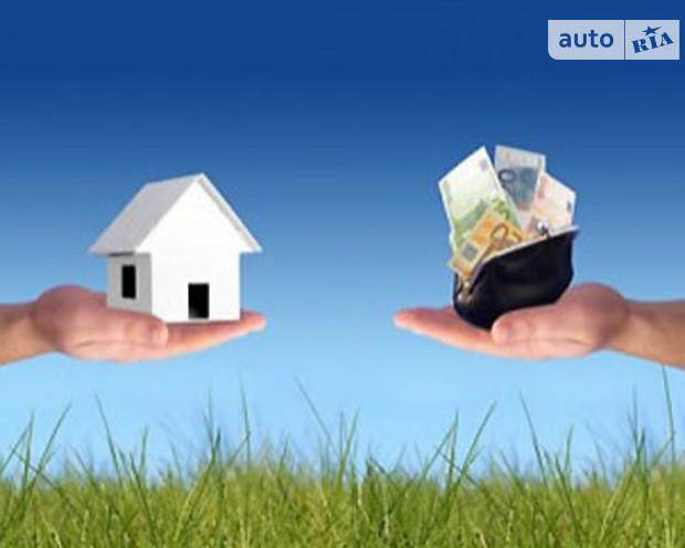 Объем отчужденного банками имущества в Украине превышает 10 млрд грн