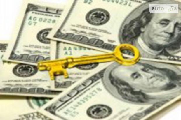 Обучать риелторов финансовому мониторингу начнут 3 сентября