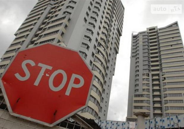 Обвала цен на недвижимость уже не будет