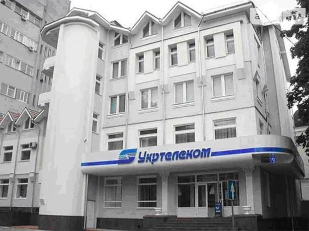 """Покупатель """"Укртелекома"""" должен будет вложить в компанию 450 млн грн"""