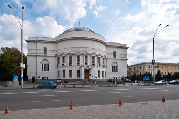 Приватизацию Дома учителя в Киеве признали незаконной