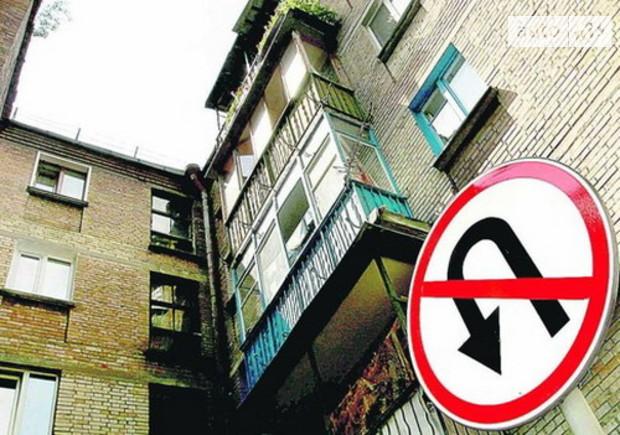 Риелторы заговорили о возможном падении цен на рынке жилья
