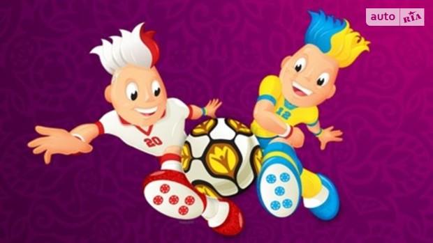 Сегодня заканчивается подача заявок еа билеты на ЕВРО-2012