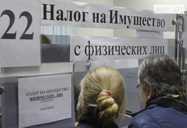 Следующий пошел: в Луганске ввели налог на недвижимость