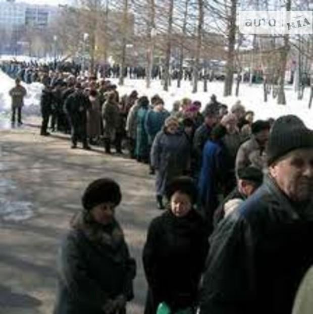 Советскую очередь на жилье, заменят госреестром