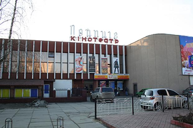 Столичные кинотеатры передумали продавать