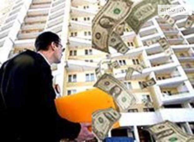 В 27 странах мира упали цены на жилье