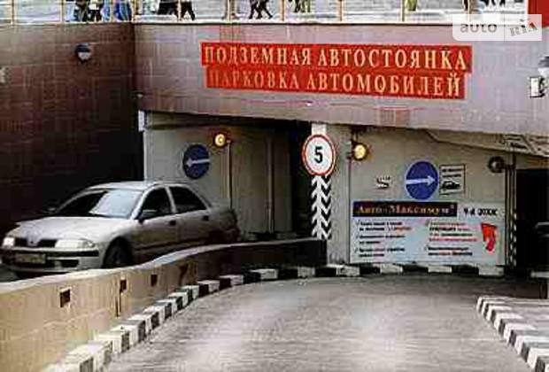 В Харькове к ЕВРО-2012 появятся «перехватывающие» паркинги