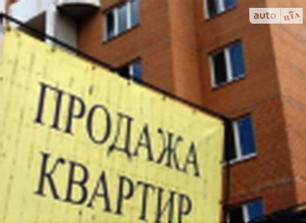В Киеве на 11,1% увеличилось количество квартир, выставленных на продажу