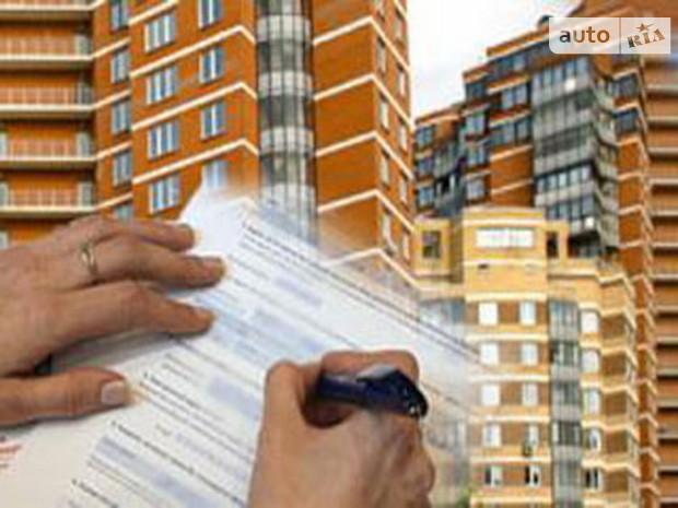 Владельцам нового жилья субсидии не дают