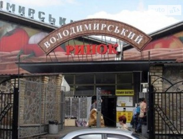 Владимирскому рынку в Киеве продлили жизнь