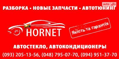 HORNET. Авторазборка Япония
