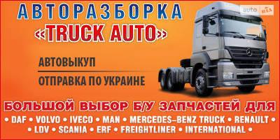 TRUCK AUTO