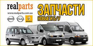 Автошрот  Renault
