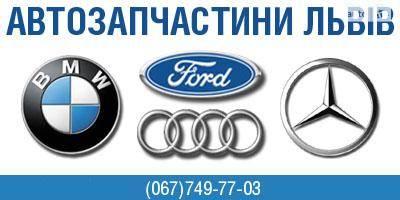 Mercedes-Benz, BMW, Audi, Ford, Opel, Mazda, Honda, Toyota, Mitsubishi, Nissan, Suzuki, Kia