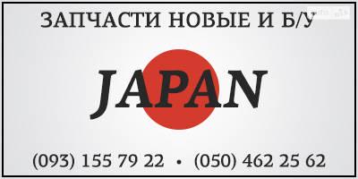 Авторазборка автомобилей японского и корейского производства