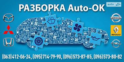 Auto-OK