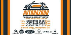 Авторазборка Avtorazbor