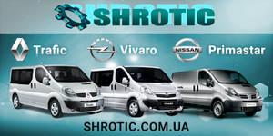 Авторазборка Авторозбірка Trafic, Vivaro,  Primastar (з 2001 р.в)