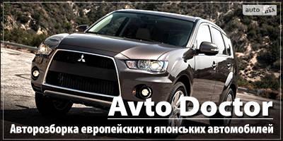 Auto Doctor