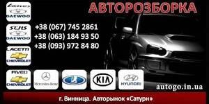 Авторазборка AutoGo