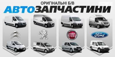 Авторозборка Верхівськ - запчастини до комерційного транспорту 2006-2014