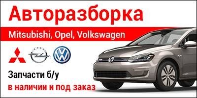 Авторазборка Opel 1990-2010 г.г.