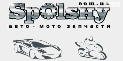 SPOLSHY.COM.UA