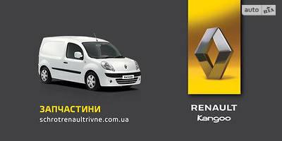 Авторазборка Schrot Renault Kangoo 2008-2017 Rivne