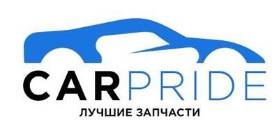 Авторазборка Car Pride