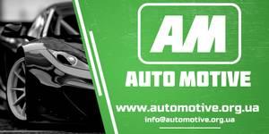 Автошрот AutoMotive.org.ua