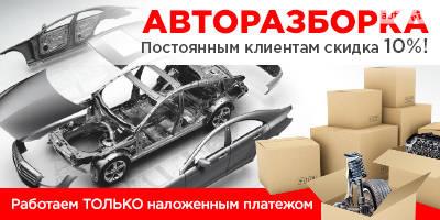 Мир автозапчастей