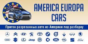 Авторазборка America Europa Cars