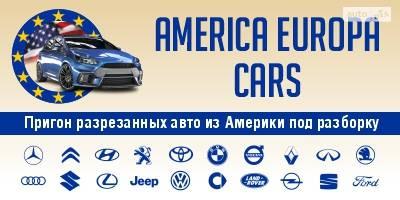 America Europa Cars