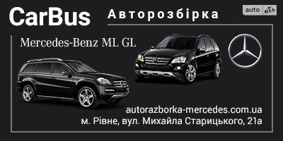 Разборка Mercedes ML W164 / GL X164