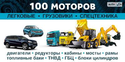 100МОТОРОВ