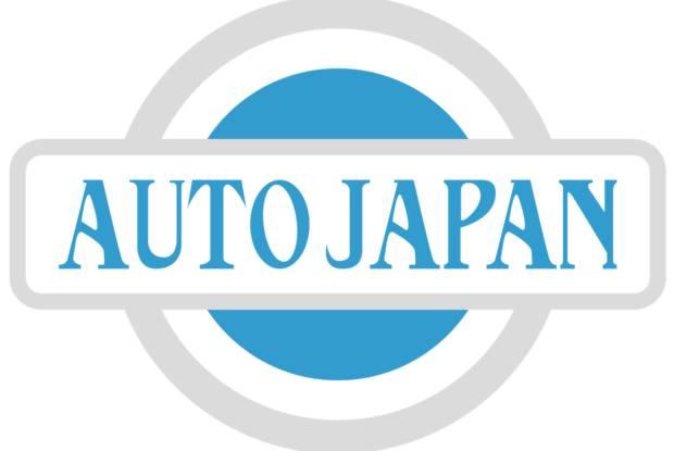 Авторазборка AutoJapan