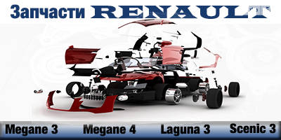 Zap4asti-STO Renault