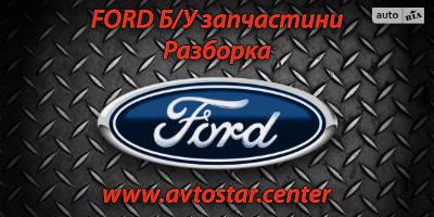 Авторазборка Autostar