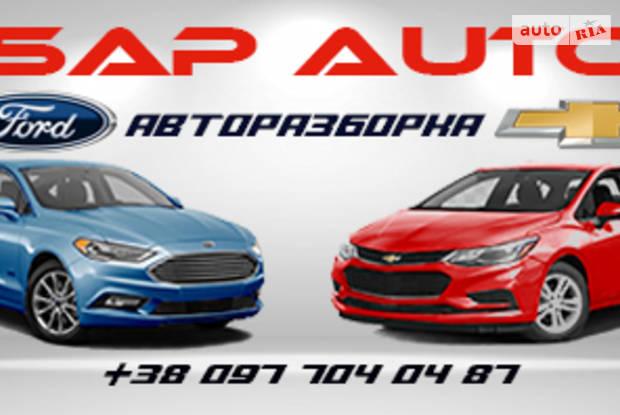 Авторазборка SAP AUTO