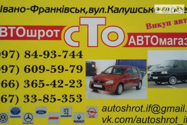 Авторазборка СТО Автомагазин
