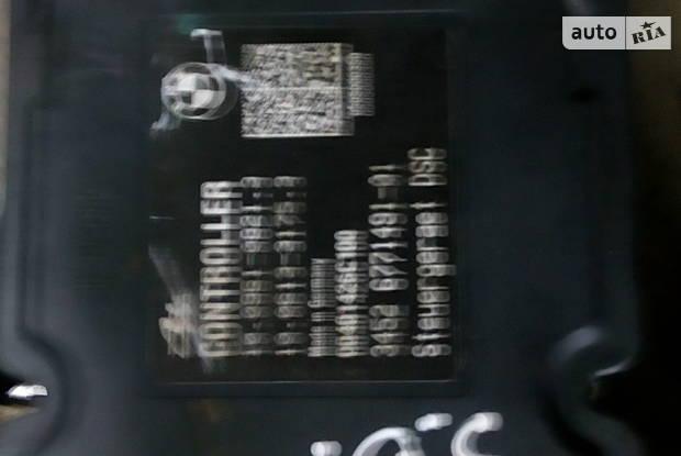 Авторазборка Разборка БМВ у Вовы на Химии