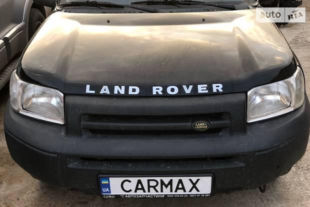 Авторазборка CarMax