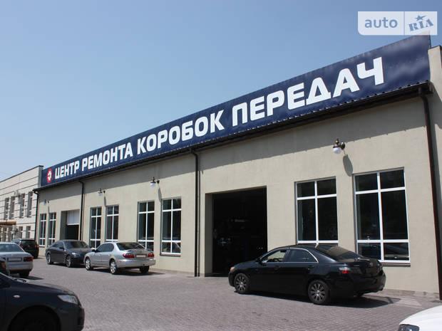 Центр ремонта коробок передач