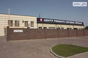 СТО Центр ремонта коробок передач