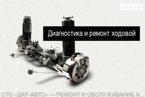 СТО Сто Дар-Авто