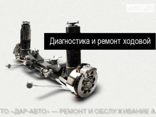 Сто Дар-Авто