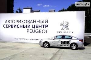СТО Сервисний центр «Peugeot Полтава»